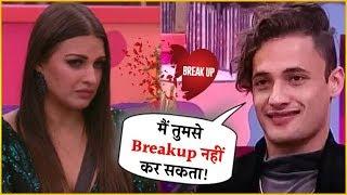 Asim Riaz Give Shocking Statement On Breakup With Himanshi Khurana