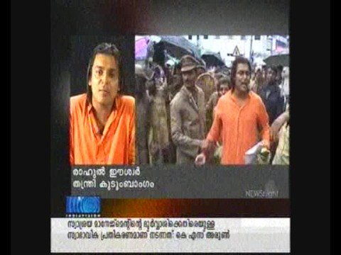 Rahul Easwar arrested for protest, Indiavision - PlayItHub