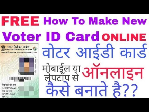 New Voter ID Card-How To Apply Online From Mobile Or Laptop-New Voter Id Card Registration Free-2018