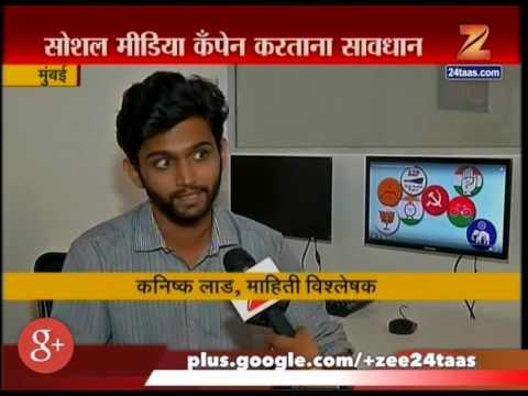 Mumbai App For Election