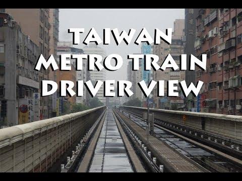 Taiwan MTR METRO train driver view
