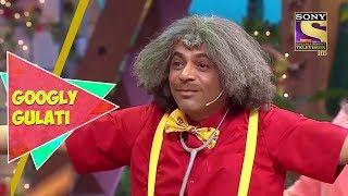 Dr. Gulati Becomes A Kid   Googly Gulati   The Kapil Sharma Show