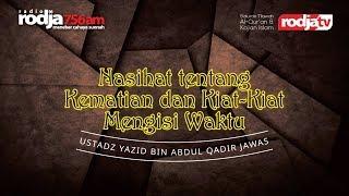 Ceramah Agama: Nasihat tentang Kematian dan Kiat–Kiat Mengisi Waktu (Ustadz Yazid Abdul Qadir Jawas)