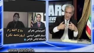 قتل رفسنجانی چرا و چگونه؟ در هشتمین گفتگوی مسعود صدربا امیرعباس فخرآور و روح الله زم