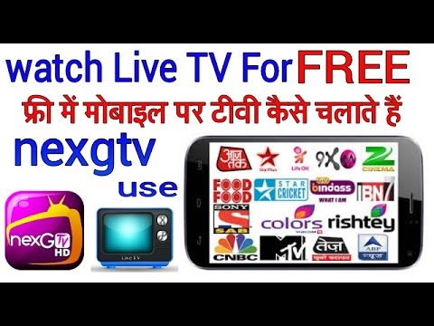 How To Watch Live Indian dish Tv Channel On all mobile free tips and trick hindi urdu video