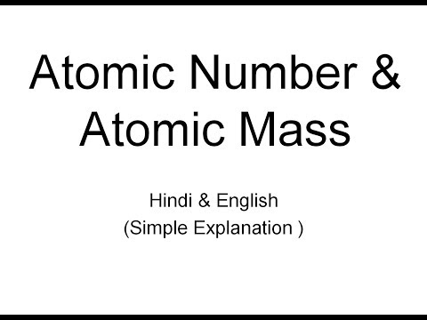 ATOMIC NUMBER & ATOMIC MASS(HINDI & ENGLISH)