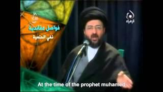 Shia Muslim view on Jews