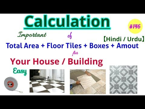 HOW to calculate Number of Tile BOX & Amount (Rs/-) for FLOOR or WALL | Tiles and Amount Requiremes
