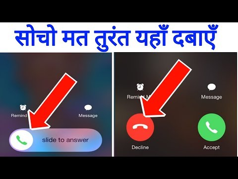 4- Amazing Things you Can do with your mobile Phone secretly || by technical boss