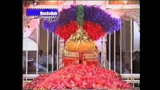 History of Hazrat Lal Shahbaz Qalander (R.A)