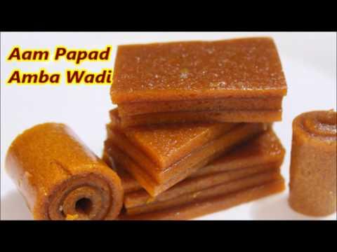 तेज़ धूप का फ़ायदा उठाइये और बनाइये स्वादिष्ट आम पापड़ /Aam Papad/ Mango Papad/Recipe in hindi