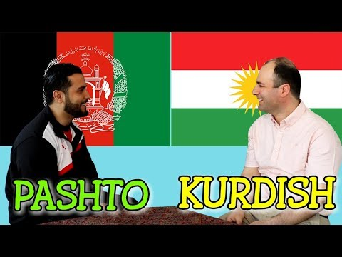 Xxx Mp4 Similarities Between Pashto And Kurdish 3gp Sex