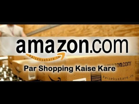 Amazon se shopping kaise kare cash on delivery in any pincode and product