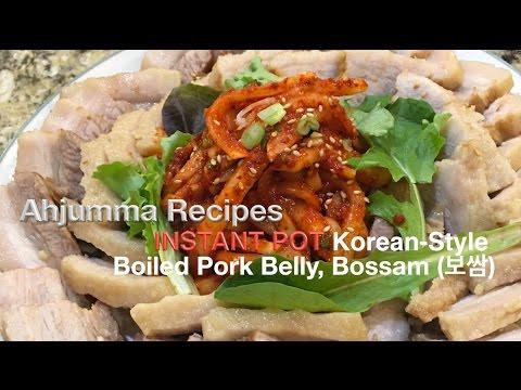 Instant Pot - Korean Style Boiled Pork Belly (Bossam, 보쌈)