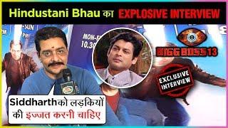 Hindustani Bhau aka Vikas Gets Evicted | Bigg Boss 13 | Exclusive Interview