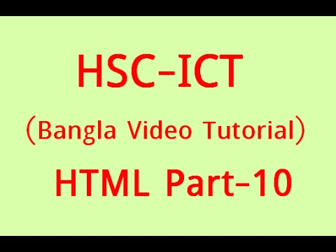 How to create a HTML Table | HSC - ICT Video Tutorial(Bangla) HTML(Web Design) Part-10