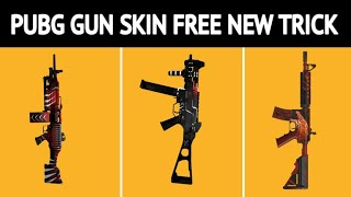 Pubg Mobile Gun Skins Hack | Pubg Free Vpn Trick