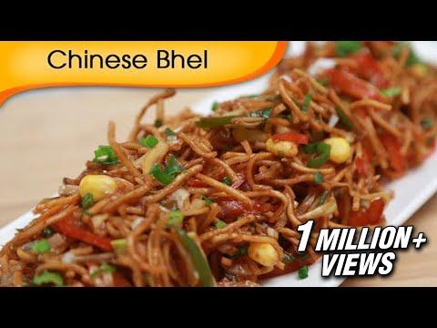 Chinese Bhel | Indian Fast Food Recipe | Vegetarian Snack Recipe By Ruchi Bharani