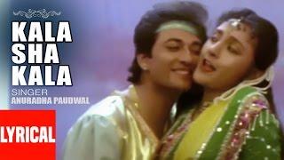 Kala Sha Kala Lyrical Video | Aayee Milan Ki Raat | Anuradha Paudwal | Avinash Wadhawan, Shaheen