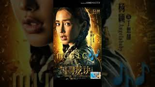 Musik film mojin the worm valley