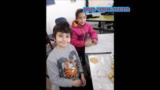#x202b;סרטון סוף שנה כיתה ג1 בית ספר פרנקל#x202c;lrm;
