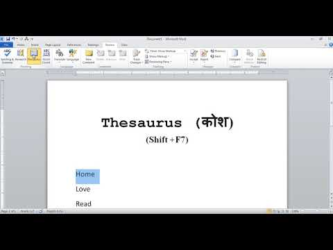 Thesaurus Option in Microsoft Office Word in Hindi