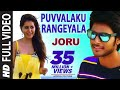 Puvvalaku Rangeyala Full Video Song Joru Sundeep Kishan Rash