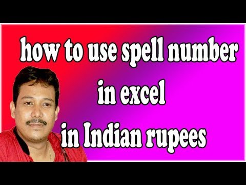 How to use spell number in excel in Indian rupees || Spell Numbers || Amount in Words