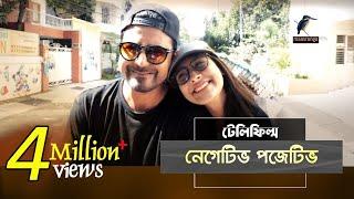 Negative Positive | Afran Nisho, Mehazabien Chowdhury | Telefilm | Maasranga TV | 2018