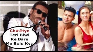 Jacky Shroff SHOUTS On Reporter when ask About His Wife Ayesha Shroff & Sahil Khan Relationship
