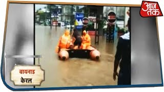 Incessant Rains Lead To Floods And Landslides In Kerala, Chilling Memories Of 2018 Floods Resurface