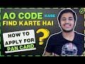 Pan Card ko apply Kare Online | Find AO code easily | November UPDATE