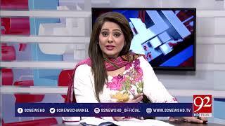 Raey Apni Apni - 12 August 2017 - 92NewsHDPlus