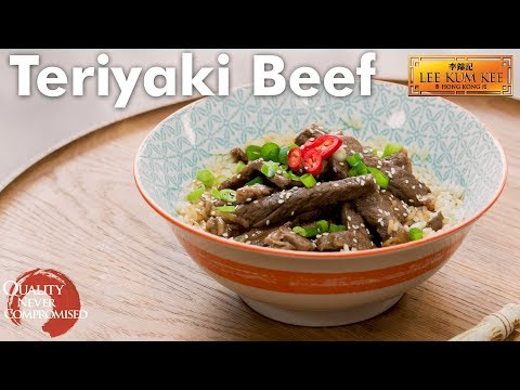 Teriyaki Beef & Rice 照燒牛柳 - Wok Along With Lee Kum Kee