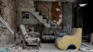 #x202b;أكثر من 5 آلاف بناء متصدع في حلب#x202c;lrm;