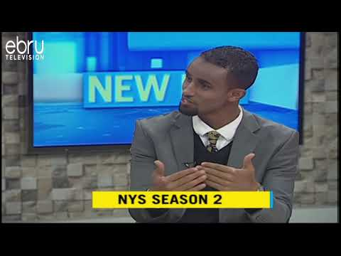 Culprits Involved In The NYS Season 2 Scandal Inclusive Of Bank C.E.O's Should Serve Jail Terms