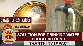 Effect of Thanthi TV Newscast | Solution for Drinking Water Problem found at Uthamasolapuram