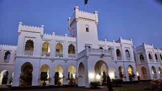 AFRICAN LEADERSHIP FORUM. STATE HOUSE Dar-Es-Salaam.