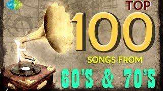 Best of 100 Songs from 60's \u0026 70's| One Stop Jukebox | Malayalam HD Songs | K.J.Yesudas, P.Susheela