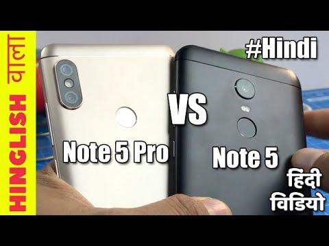 Hindi- Redmi Note 5 Pro VS Redmi Note 5 Comparison, Hands On, Camera Test | Intellect Digest