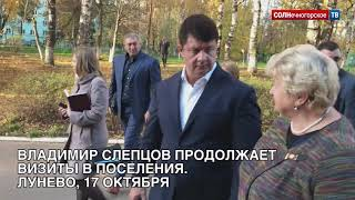 Владимир Слепцов продолжает визиты в поселения