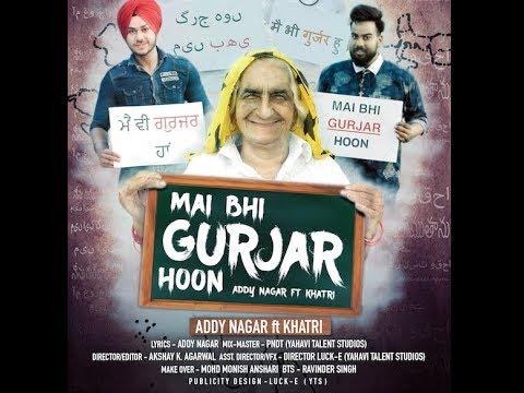 Xxx Mp4 Main Bhi Gurjar Hoon Addy Nagar Ft Khatri Prod HomAge Official Video 3gp Sex