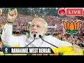 Modi Live  Pm Modi Addresses Public Meeting At Ranaghat West Bengal  2019 Election Campaign Bjp