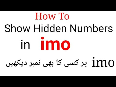 how to show hidden numbers in imo ? imo trick 2017 urdu/hindi tutorial