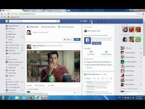 how to delete and hide post from my facebook (fb)timeline in hindi easy step