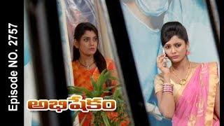 Abhishekam | 17th November 2017 | Full Episode No 2757 | ETV Telugu