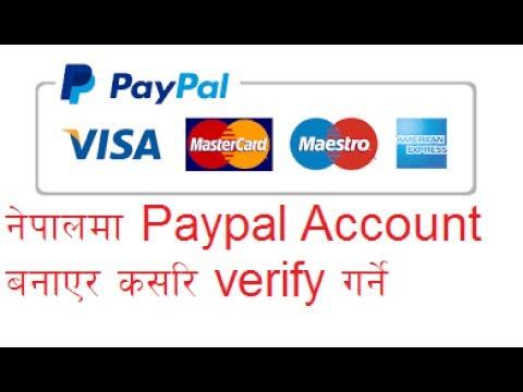 how to create paypal account in nepal 100% free - नेपालमा पेपाल अकाउन्ट खोल्ने तरिका