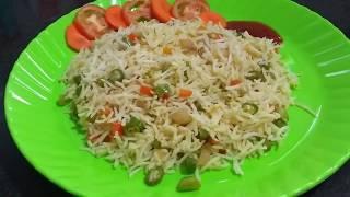 ഫ്രൈഡ് റൈസ് വളരെ എളുപ്പത്തിൽ    Easy Cook Fried Rice    Neenu