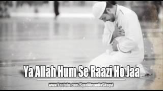 Ya Allah Hum Se Raazi Ho Jaa - Silent Message