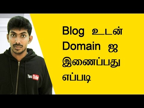 How to Link blog in Domain | TTG